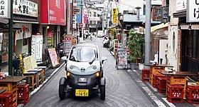 Οι Ιάπωνες νοικιάζουν αυτοκίνητα για να φάνε ή να κοιμηθούν