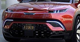 Το ηλεκτροκίνητο SUV της Fisker αποκαλύπτεται