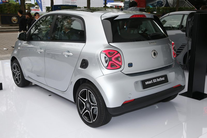 Smart EQ forfour