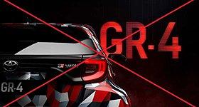 Αναβλήθηκε η παρουσίαση του Toyota Yaris GR-4