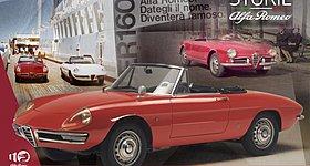 H ιστορία πίσω από την θρυλική Alfa Romeo Spider