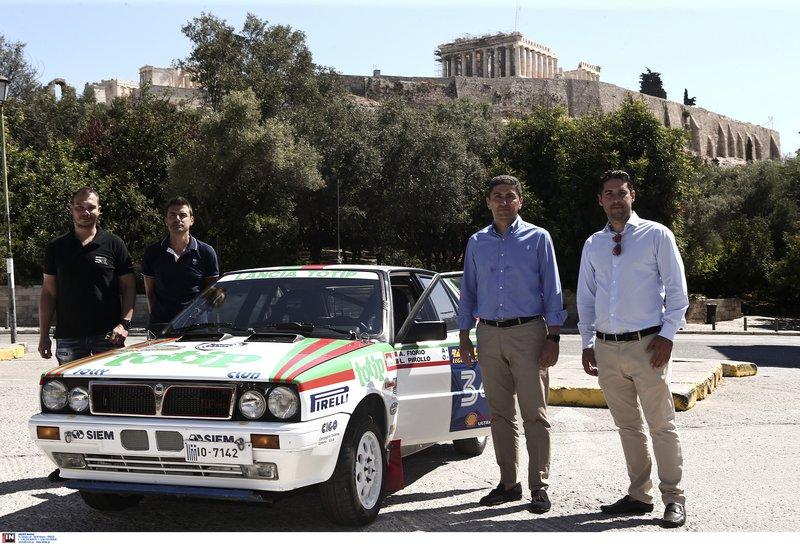 Στην ανακοίνωση της σύστασης της Οργανωτικής Επιτροπής παραβρέθηκαν οι οδηγοί αγώνων Γιώργος Δελαπόρτας (2ος νικητής στο ιστορικό Ράλι Μόντε Κάρλο), Λάμπρος Αθανασούλας (νικητής στο Ράλι Ακρόπολις) και Γιώργος Ζυμαρίδης (Dirt Games) με τα αγωνιστικά αυτοκίνητα VW Golf I, Skoda Fabia R5, Lancia HF Τurbo και La Base RX01 dirt games.