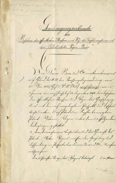 Η εμπρός όψη του εγγράφου που εκδόθηκε στις 30 Νοεμβρίου 1893 με το οποίο δίνεται η άδεια στον Karl Benz ένα οδηγεί το αυτοκίνητό του στον δρόμο.