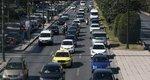 Απλήρωτα Τέλη Κυκλοφορίας: Παραγράφονται πέραν της πενταετίας με απόφαση του ΣτΕ
