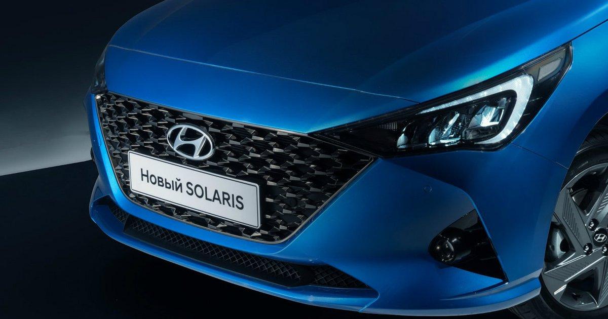 Η Hyundai αγόρασε ένα πρώην GM εργοστάσιο στη Ρωσία