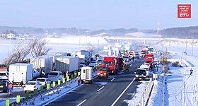 Καραμπόλα 130 αυτοκινήτων στην Ιαπωνία εξαιτίας χιονοθύελλας