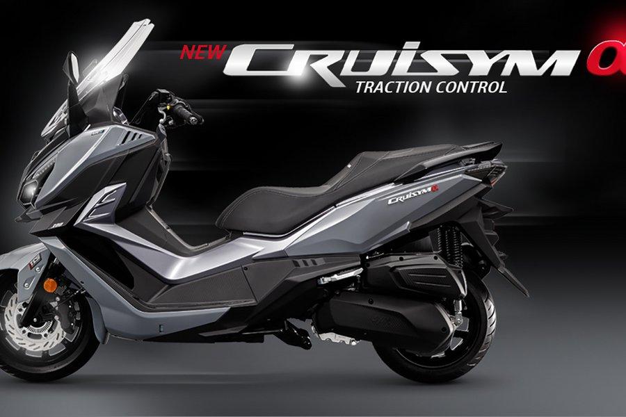 CRUISYM α 300: Αναβάθμιση σε σχεδίαση και ασφάλεια
