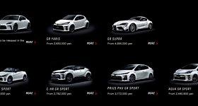 Απαγορευμένοι καρποί: Δώδεκα αγριεμένα Toyota με την υπογραφή της Gazoo Racing