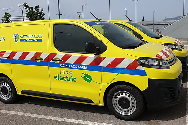 Δύο νέα ηλεκτροκίνητα οχήματα στη Λειτουργία της Ολυμπίας Οδού