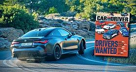 Car and Driver Ιουλίου: Η χαρά της οδήγησης επιστρέφει!