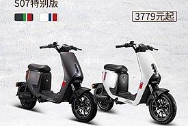 Honda S07: Ηλεκτρικό σκούτερ για την αγορά της Κίνας