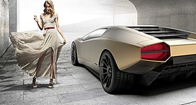 Lamborghini Countach 50: Ασκήσεις επί χάρτου