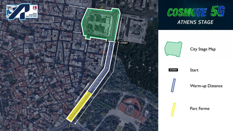 cosmote 5g athens stage 77761 406371 type15016