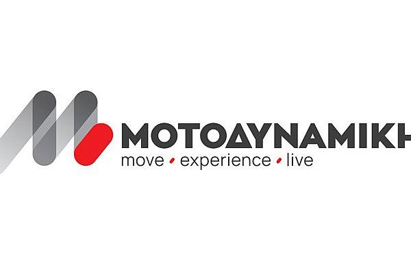 Moτοδυναμική: Διοικητικές αλλαγές στον κλάδο Porsche