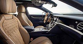 Η Bentley Motors νέο μέλος του Leather Working Group
