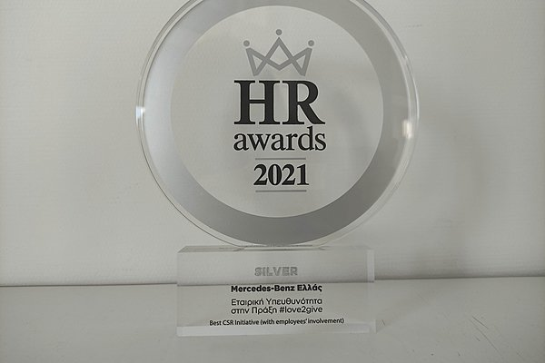 Διάκριση για τη Mercedes-Benz Ελλάς στα HR Awards 2021